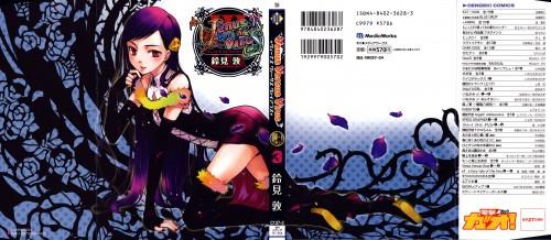 Atsushi Suzumi, Studio Hibari, Venus Versus Virus, Ruka (Venus Versus Virus), Manga Cover
