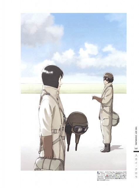 Production I.G, The Sky Crawlers, The Art of Tetsuya Nishio: Full Spectrum, Suito Kusanagi
