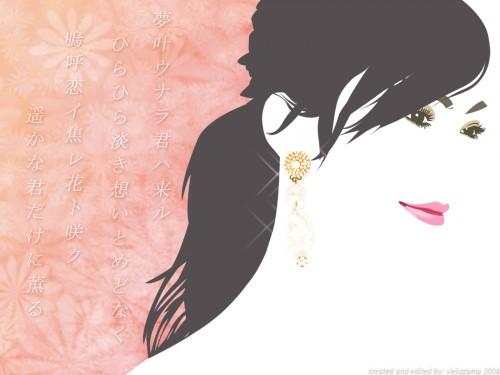 Hitomi Shimatani, Vector Art Wallpaper