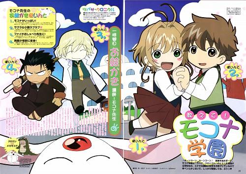 CLAMP, Bee Train, Tsubasa Reservoir Chronicle, Mokona, Kurogane