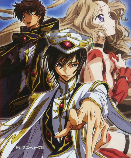Takahiro Kimura, Sunrise (Studio), Code Geass: Lelouch of the Rebellion, Lelouch Lamperouge, Nunnally Lamperouge