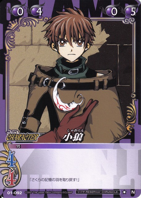 CLAMP, Bee Train, Tsubasa Reservoir Chronicle, Syaoran Li, Trading Cards