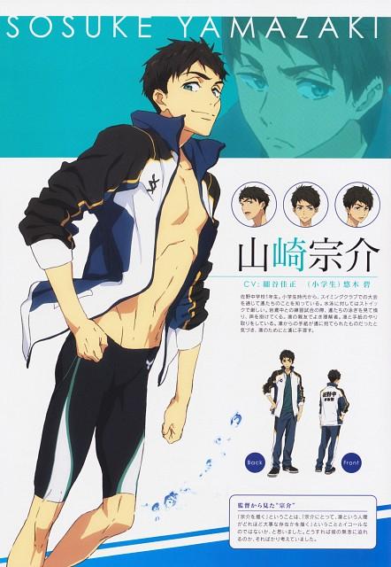 Kyoto Animation, Free!, Sousuke Yamazaki