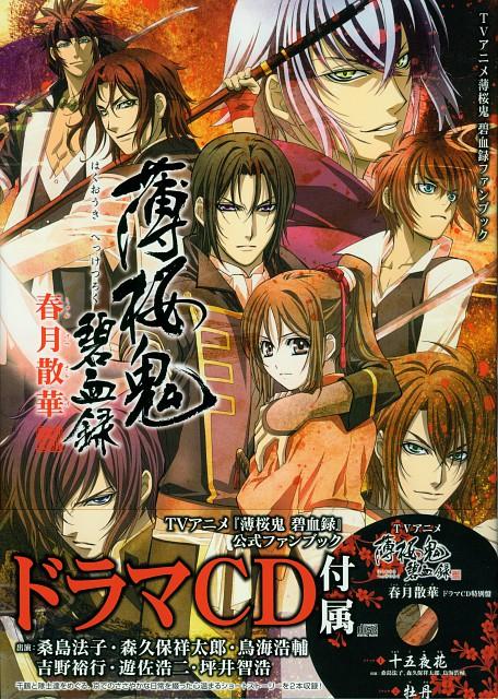 Yone Kazuki, Studio DEEN, Idea Factory, Hakuouki Hekketsuroku TV Anime Fan Book, Hakuouki Shinsengumi Kitan