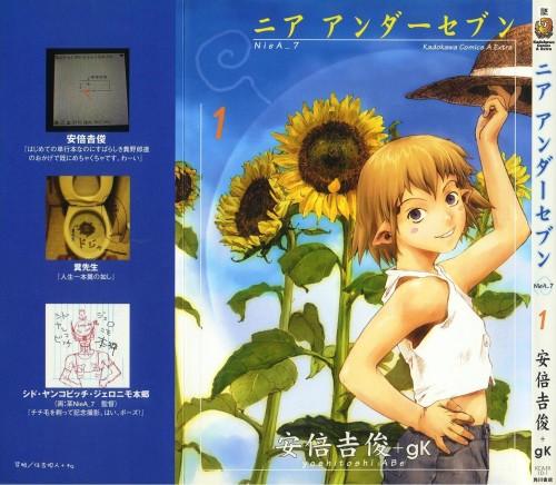 Yoshitoshi Abe, NieA_7, NieA (Character), Manga Cover