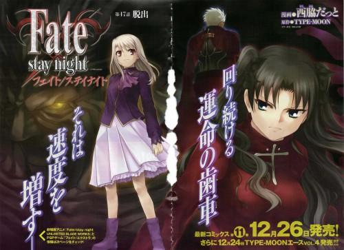 Datto Nishiwaki, TYPE-MOON, Fate/stay night, Rin Tohsaka, Berserker (Fate/stay night)