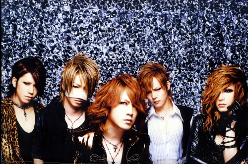 Reita, Aoi (J-Pop Idol), Ruki, Uruha, Gazette