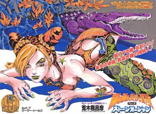 Hirohiko Araki, JoJo's Bizarre Adventure, Jolyne Kujo