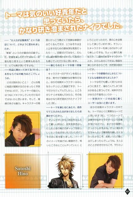 Mai Hanamura, Idea Factory, AMNESIA, Toma (AMNESIA), Satoshi Hino