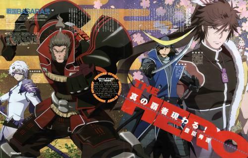 Capcom, Sengoku Basara, Yumekichi, Hanbei Takenaka (Sengoku Basara), Hideyoshi Toyotomi (Sengoku Basara)