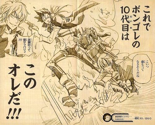 Akira Amano, Katekyo Hitman Reborn!, Belphegor (Katekyo Hitman Reborn!), Xanxus, Lussuria