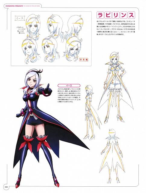 Toei Animation, Fresh Precure!, Hisashi Kagawa Toei Animation Precure Works, Eas, Character Sheet