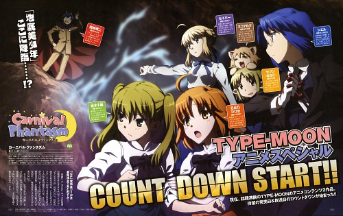 TYPE-MOON, Lerche, Mahou Tsukai no Hako, Carnival Phantasm, Hibiki Hibino