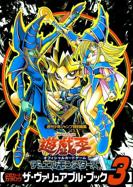 Kazuki Takahashi, Yu-Gi-Oh Duel Monsters, Dark Magician, Dark Magician Girl, Yami Yuugi