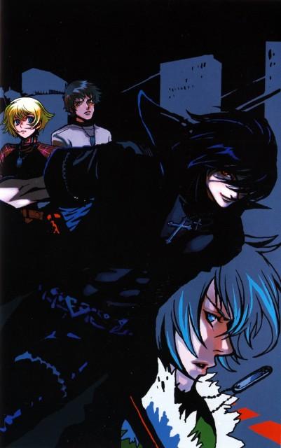 Chayamachi Suguro, Togainu no Chi, Akira (Togainu no Chi), Keisuke, Shiki