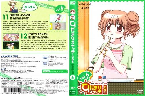 Hidamari Sketch, Hiro, DVD Cover