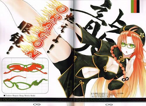 Tetsuhiro Nabeshima, Lunade Luna, TOUHOU MEGANE Complete, Touhou, Meiling Hong