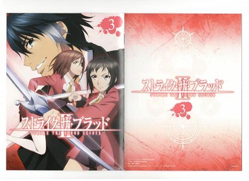 Silver Link, Strike the Blood, Gajou Akatsuki, Yuiri Haba, Shio Hikawa