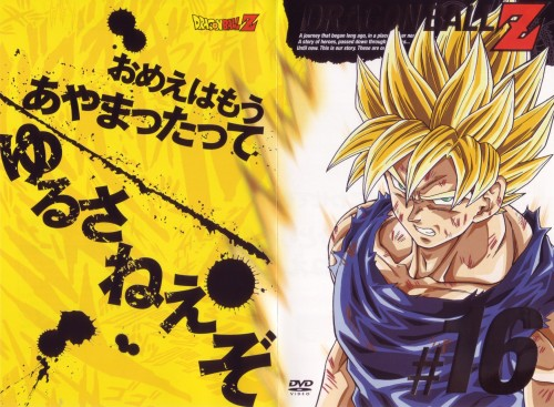 Akira Toriyama, Toei Animation, Dragon Ball, Super Saiyan Goku, DVD Cover