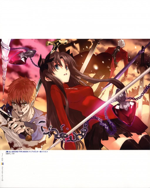 Shizuki Morii, TYPE-MOON, Type-MOON Comic Illust Book, Fate/stay night, Shiro Emiya