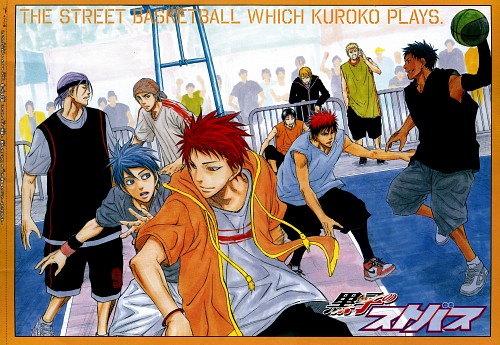 Tadatoshi Fujimaki, Production I.G, Kuroko no Basket, Shun Izuki, Seijuro Akashi