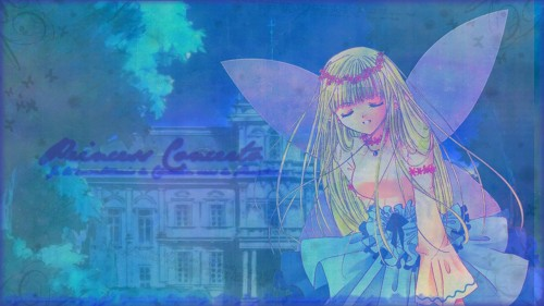 Koge Donbo, Princess Concerto Wallpaper