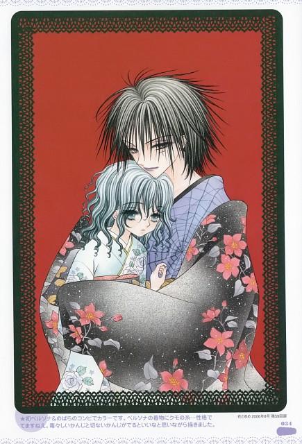 Tachibana Higuchi, Gakuen Alice, Gakuen Alice Illustration Fan Book, Rei Serio, Nobara Ibaragi