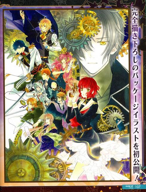 Tohko Mizuno, Koei, Harukanaru Toki no Naka de 6, Darius (Harukanaru Toki no Naka de 6), Kohaku (Harukanaru Toki no Naka de 6)