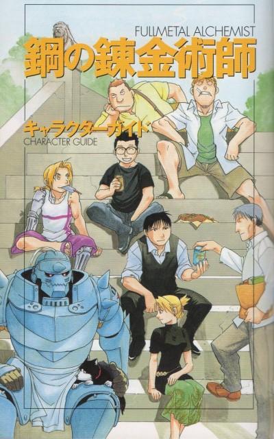 Hiromu Arakawa, BONES, Fullmetal Alchemist, Black Hayate, Alphonse Elric