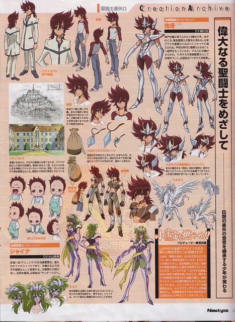 Toei Animation, Saint Seiya, Saint Seiya Omega, Pegasus Kouga, Ophiuchus Shaina