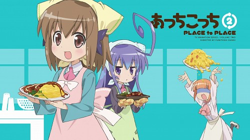 Anime International Company, Acchi Kocchi, Tsumiki Miniwa, Mayoi Katase, Hime Haruno