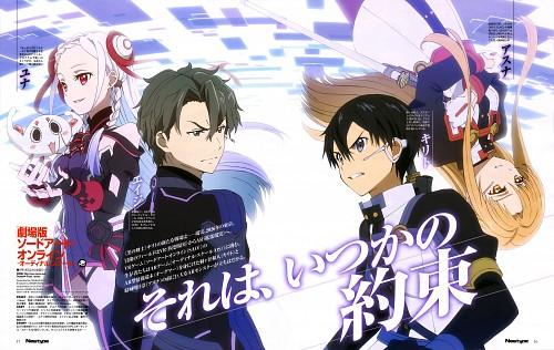 Masae Nakayama, A-1 Pictures, Sword Art Online, Yuna (Sword Art Online), Kazuto Kirigaya