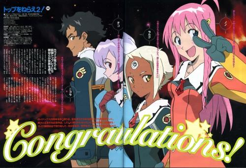 Yoshiyuki Sadamoto, Bandai Visual, Gainax, Top o Nerae 2! Gunbuster, Lal'c Melk Mark