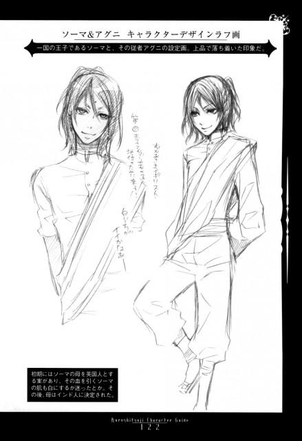 Yana Toboso, Kuroshitsuji, Kuroshitsuji Character Guide, Soma Asman Gadal, Character Sheet
