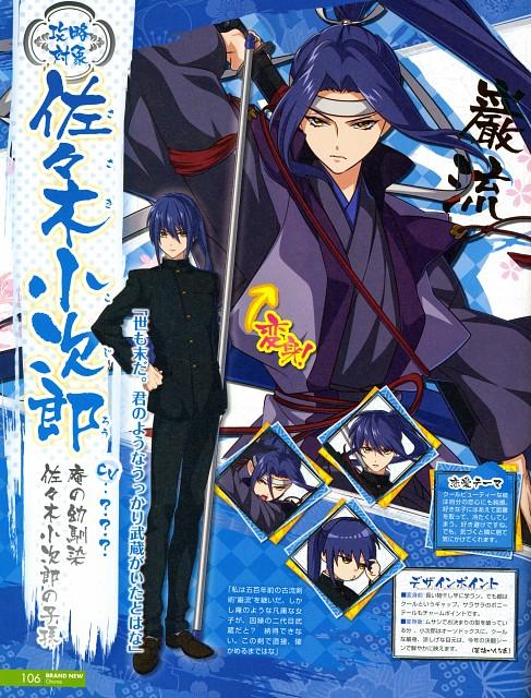 Ranpumi, Karin Entertainment, Otome Ken Musashi, B's-Log, Character Sheet