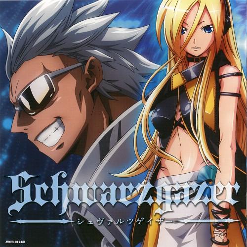 Vocaloid, Lily (Vocaloid), Album Cover