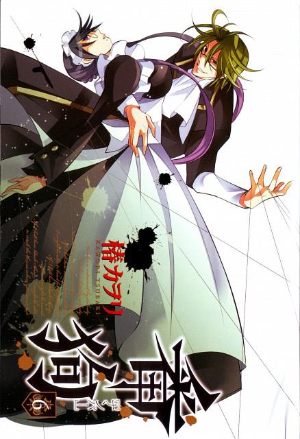 Tsubaki Kawori, Number, Edelweiss (Number), Araragi