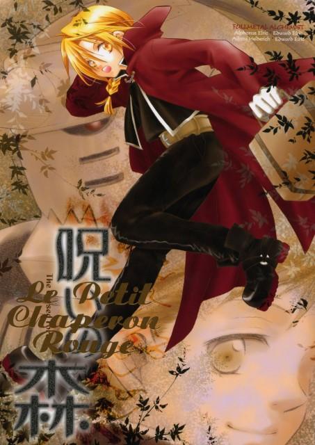 Fullmetal Alchemist, Edward Elric, Alphonse Elric, Doujinshi Cover, Doujinshi