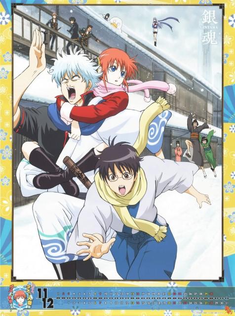 Hideaki Sorachi, Sunrise (Studio), Gintama, Kagura, Tae Shimura