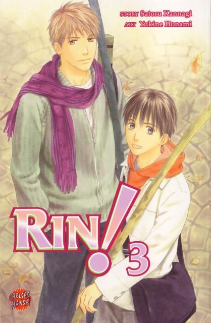 Yukine Honami, Rin!, Manga Cover