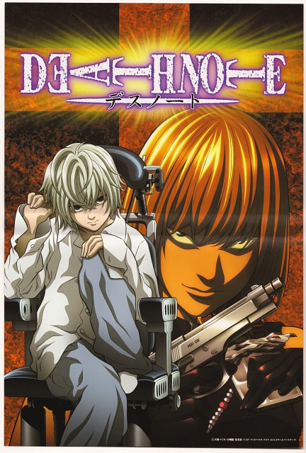 Madhouse, Death Note, Mello, Near, DVD Cover
