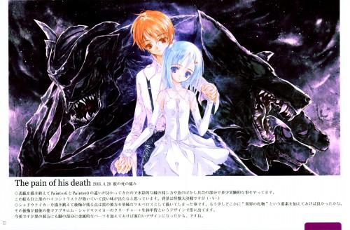 Keiichi Sumi, Shadow Taker, Taste of the Forbidden Fruit