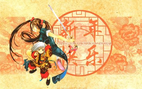 Tenjou Tenge Wallpaper