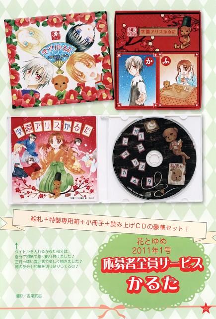 Tachibana Higuchi, Gakuen Alice, Graduation - Gakuen Alice Illustration Fan Book, Tsubasa Andou, Ruka Nogi