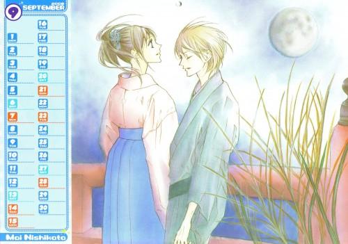 Mai Nishikata, Venus Capriccio, Akira Sasaki, Takami Habara, Calendar