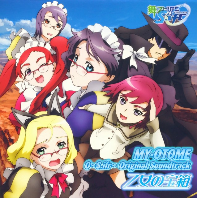 My-Otome, My-HiME, My-Otome S.ifr, Lena Sayers, Elliot Chandler