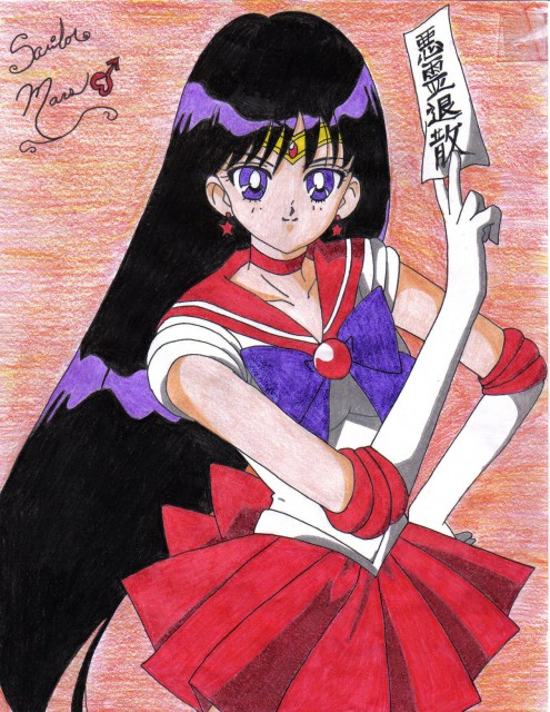 Toei Animation, Bishoujo Senshi Sailor Moon, Sailor Mars, Member Art