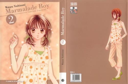 Wataru Yoshizumi, Toei Animation, Marmalade Boy, Miki Koishikawa, Manga Cover