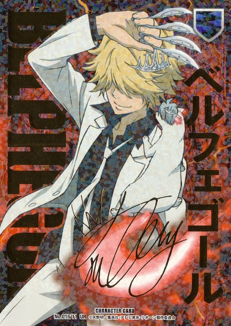 Akira Amano, Katekyo Hitman Reborn!, Belphegor (Katekyo Hitman Reborn!), Trading Cards