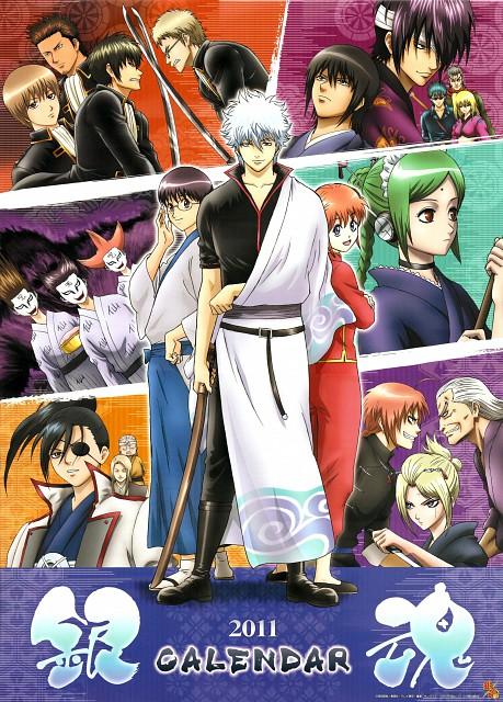 Hideaki Sorachi, Sunrise (Studio), Gintama, Kagura, Toshiro Hijikata